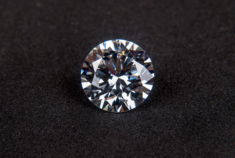 This is a photo of a diamond